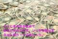 「潜在意識にお金がたくさんあるイメージを染み込ませる」イメージトレーニング用動画
